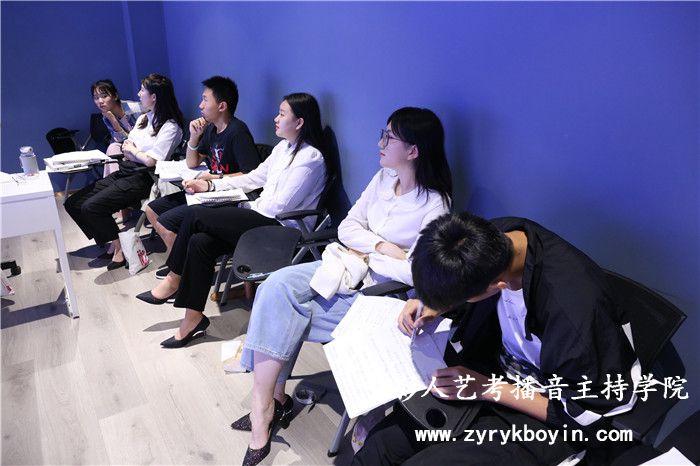 北京播音主持培训
