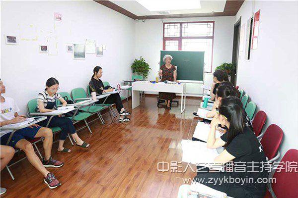 主持人语言表达技巧学习课堂