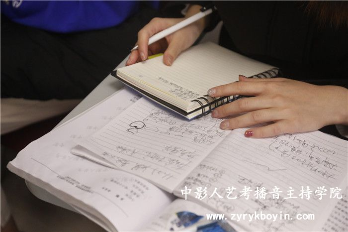普通话培训