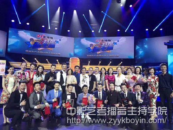赵羚淞(前排第三位)与评委、获奖选手合影.jpg