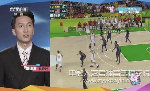 CCTV5《一起说奥运》 主持人大赛.jpg
