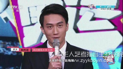 赵羚淞在CCTV5《一起说奥运》 主持人大赛中获得优异成绩.jpg
