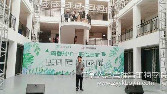 影视与传媒学院副院长汪清致辞.jpg