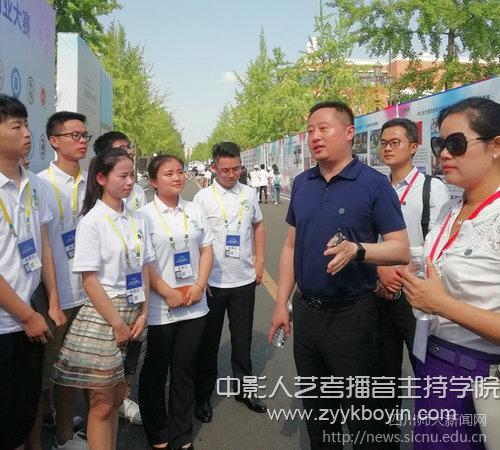 校党委常委、副校长张海东一行到比赛现场看望慰问我校参赛师生.jpg