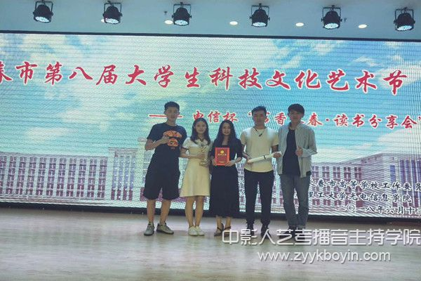 吉林艺术学院学生荣获长春市第八届大学生科技文化艺术节二等奖.jpg