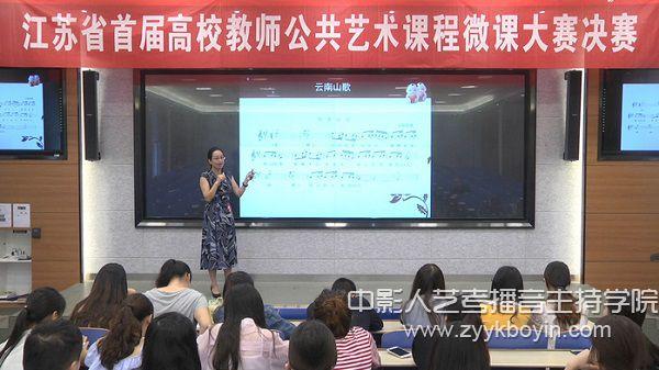 """陈洁博士荣获""""霍英东青年教师奖""""2.jpg"""