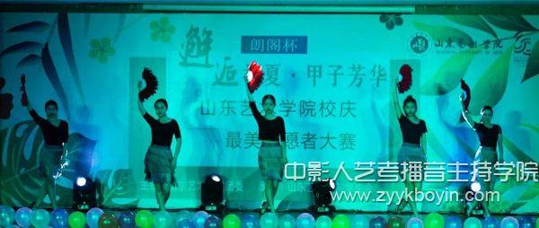 第五届礼仪大赛暨校庆最美志愿者选拔赛决赛2.jpg