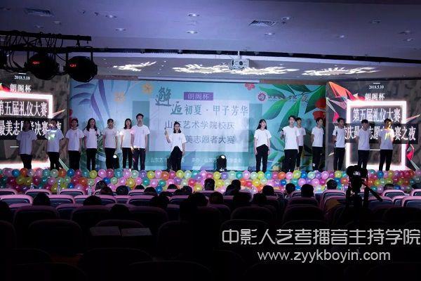 第五届礼仪大赛暨校庆最美志愿者选拔赛决赛.jpg