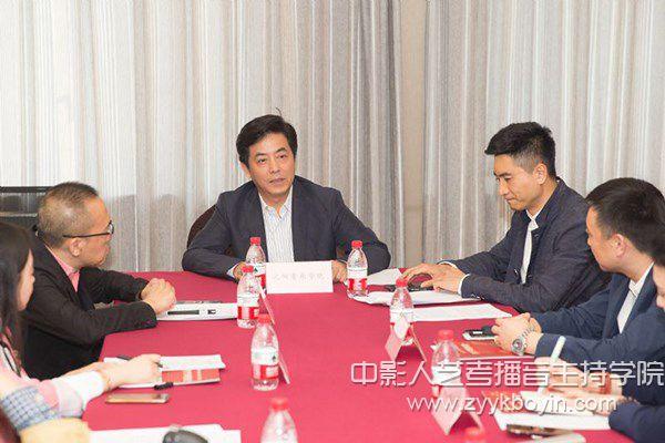沈阳音乐学院副院长赵德山在会议上致辞