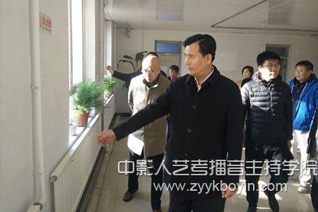 沈阳音乐学院院长季惠斌一行检查供暖情况