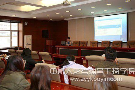 沈阳音乐学院举办第三期信息化联络员培训班