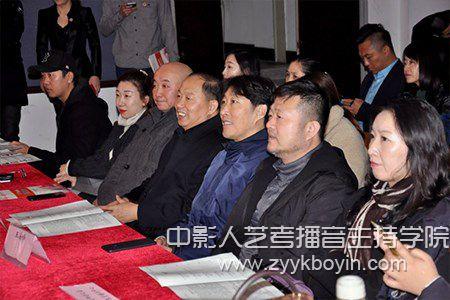沈阳音乐学院领导与用人单位嘉宾共同观看应届毕业生汇报音乐会