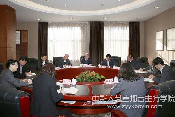 沈阳音乐学院召开会议宣布省委关于学院主要领导职务调整的决定