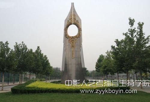 天津师范大学2.jpg