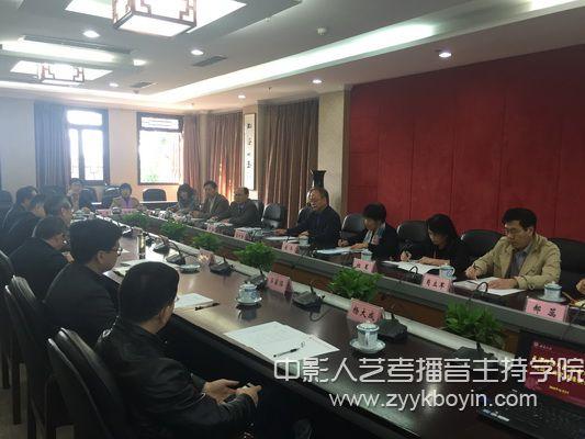 天津师范大学相关人员在西南大学座谈交流