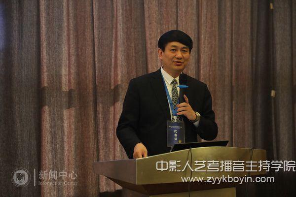 天津师范大学副校长钟英华主持学术会议和闭幕会