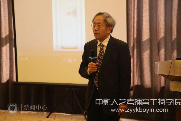 天津师范大学文学院王晓平教授做学术报告
