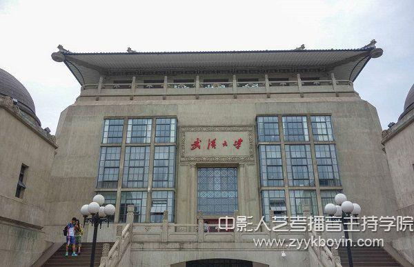 武汉大学.jpg