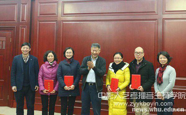 武汉大学6位教师获奖