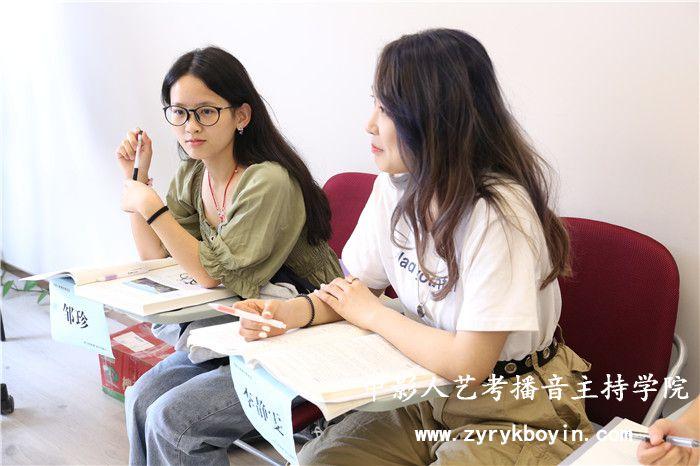 南京播音主持培训